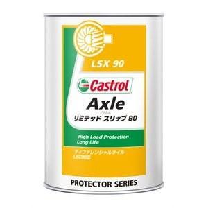 CASTROL LSX 90 (1L×6)|ponpu