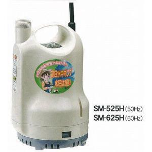 SM-525H 高圧用水中ポンプ SM525H|ponpu