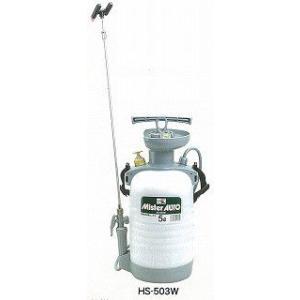 HS-503W 5L 蓄圧式噴霧器ミスターオート ピストン方式 工進 KOSHIN HS503W|ponpu