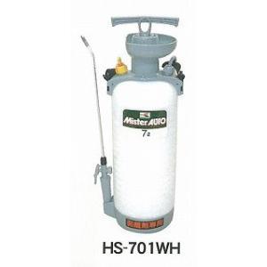 HS-701WH 7L 蓄圧式噴霧器 ミスターオート ハクリ剤用 噴霧器 HS701WH|ponpu