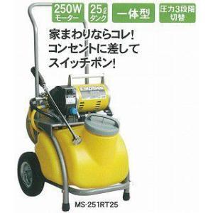 MS-252RT25 電動噴霧器 ガーデンスプレーヤー 電動式 噴霧器 コーシン KOSHIN 噴霧 25Lタンク付 家庭菜園 噴霧 MS252RT25|ponpu