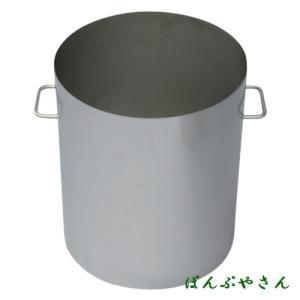 APPQO-SK ステンレスオープンペール缶 SUS缶 バキュームクリーナー用 掃除機カートリッジ APPQOSK|ponpu