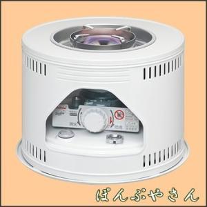 HH-210(W) 石油コンロトヨトミ TOYOTOMI 煮炊き コンロ 白 ホワイトホームクッカー|ponpu