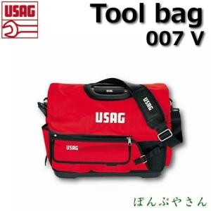 U00070002 工具バッグ イタリア製 USAG 007 V|ponpu