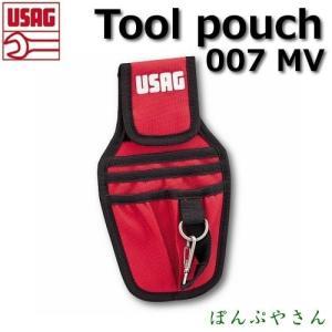 U00070010 工具ポーチ イタリア製 USAG 007 A|ponpu