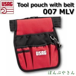 U00070030 工具ポーチ イタリア製 USAG 007 MLV|ponpu