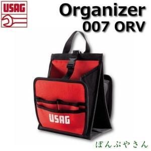U00070031 工具バッグ イタリア製 USAG 007 ORV|ponpu