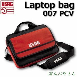 U00070032 工具バッグ イタリア製 USAG 007 PCV|ponpu