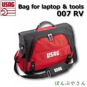 U00070033 工具バッグ イタリア製 USAG 007 RV|ponpu