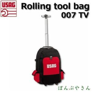 U00070006 工具バッグ イタリア製 USAG 007 TV|ponpu