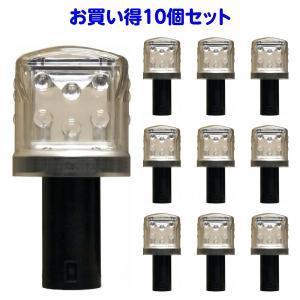 LED工事灯 ソーラーキングミニ DSK-40 10個セット ソーラー 電池 NETIS登録製品 カラーコーン 送料無料(沖縄/離島を除く)|ponta-ponta