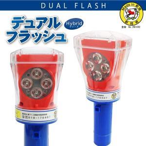 ハイブリッド式LED工事灯 デュアルフラッシュ HB-130 「Made in 新潟 新技術」 ソーラー電池 乾電池 無線式|ponta-ponta