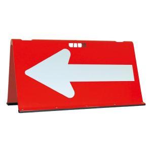 山型方向指示板 ABS-RW 赤白 ABS樹脂 工事用品 道路用品 矢印反射 ※沖縄/離島配送不可|ponta-ponta