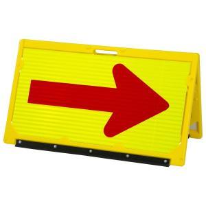 KB矢印板 KB-01 蛍光黄色/赤矢印 NETIS高輝度シート  工事看板 保安用品|ponta-ponta