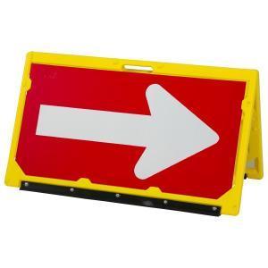 KB矢印板 KB-02 赤/白矢印 反射 工事看板 保安用品|ponta-ponta
