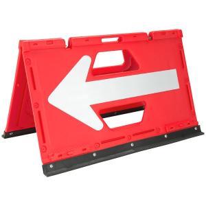 ブロー折り畳み式矢印板 BOA2-01C 赤白 ブロー製 工事用品 道路用品 標識 両面 矢印反射 警備 誘導 駐車場 送料無料(沖縄/離島を除く)|ponta-ponta