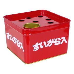 パイプ式灰皿缶のみ AT-06 火消しカップ付き 環境美化 分煙 喫煙 屋外 吸い殻 フタ付|ponta-ponta