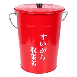 すいがら収集缶 AT-10 ポイ捨て対策 環境美化 吸い殻 フタ付|ponta-ponta