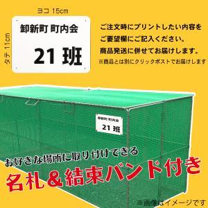 NEW! カンエツ 折り畳み式ゴミボックスLite K-120 Lite(ライト)  カンエツ ゴミステーション 簡易ゴミ収集所 自治会 カラス対策 送料無料(沖縄/離島を除く)|ponta-ponta|02