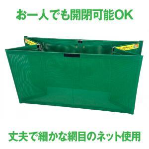 NEW! カンエツ 折り畳み式ゴミボックスLite K-120 Lite(ライト)  カンエツ ゴミステーション 簡易ゴミ収集所 自治会 カラス対策 送料無料(沖縄/離島を除く)|ponta-ponta|04