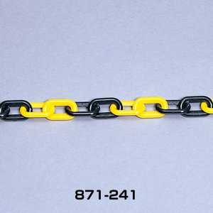 ユニット プラスチックチェーン 1.0m 871-241 黄/黒 ポリエチレン 軽量|ponta-ponta