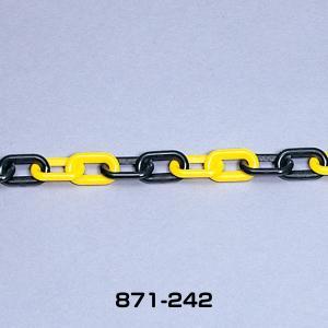 ユニット プラスチックチェーン 2.0m 871-242 黄/黒 ポリエチレン 軽量|ponta-ponta