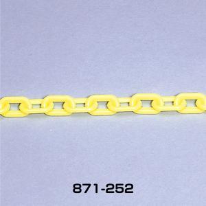 ユニット プラスチックチェーン 2.0m 871-252 蛍光黄 ポリエチレン 軽量|ponta-ponta