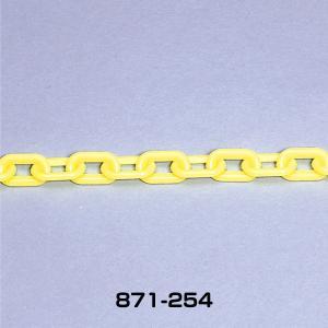 ユニット プラスチックチェーン 4.0m 871-254 蛍光黄 ポリエチレン 軽量|ponta-ponta