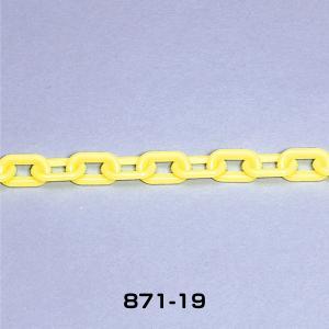 ユニット プラスチックチェーン 40.0m 871-19 蛍光黄 ポリエチレン 軽量|ponta-ponta