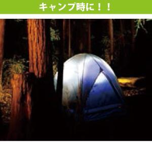 ネクセルLED充電式投光器 マグネット付 (GD-F022-3Y) (5W) イエロー キャンプ・夜釣り・送料無料|ponta-ponta|03