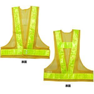 LEDセーフティーベスト 超高輝度LED 反射テープ幅60mm 安全ベスト チョッキ 工事現場 交通誘導|ponta-ponta