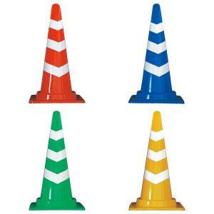 スコッチコーン 赤白/青白/緑白/黄白 H700m  反射帯 工事保安用品 カラーコーン|ponta-ponta