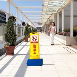 ユニット サインキューブ スリム 片面 POPサイン サインボード 工事 作業 看板 パネル 駐車禁止 喫煙所など メーカー直送 送料無料|ponta-ponta|04