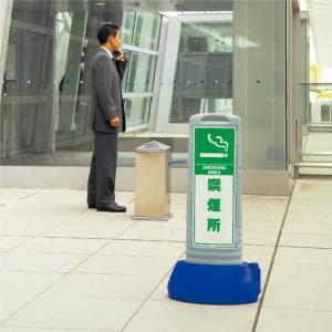ユニット サインキューブ スリム 片面 POPサイン サインボード 工事 作業 看板 パネル 駐車禁止 喫煙所など メーカー直送 送料無料|ponta-ponta|06