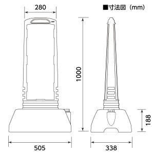 ユニット サインキューブ スリム 片面 POPサイン サインボード 工事 作業 看板 パネル 駐車禁止 喫煙所など メーカー直送 送料無料|ponta-ponta|10