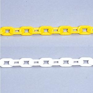 ユニット プラスチックチェーン 2.0m 871-222 黄/871-232 白 ポリエチレン 軽量|ponta-ponta