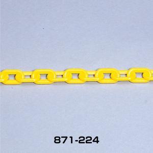 ユニット プラスチックチェーン 4.0m 871-224 黄/871-234 白 ポリエチレン 軽量|ponta-ponta|02