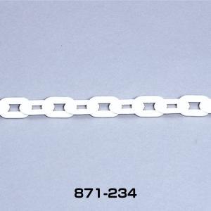 ユニット プラスチックチェーン 4.0m 871-224 黄/871-234 白 ポリエチレン 軽量|ponta-ponta|03