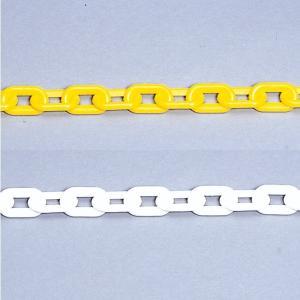 ユニット プラスチックチェーン 40.0m 871-11 黄/871-13 白 ポリエチレン 軽量|ponta-ponta