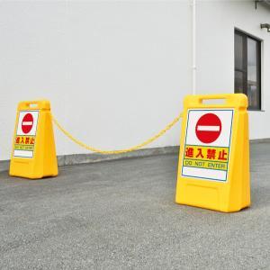ユニット プラスチックチェーン連結ジョイント 870-91 黄/870-92 白 ポリエチレン 軽量|ponta-ponta|04