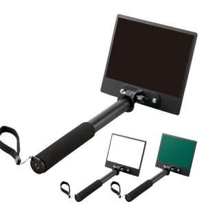 ユニット 携帯型撮影用黒板 トレビヨン 373-120 黒無地/373-121 白無地/373-122 緑無地 メーカー直送(送料無料)|ponta-ponta