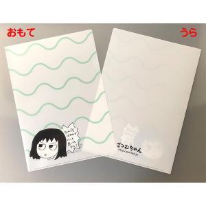 【送料込み】ざつむちゃんクリアファイル(2018Ver.)|pontab