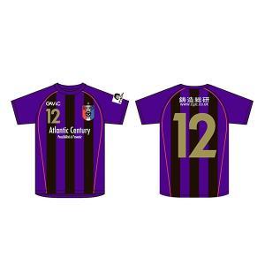 【送料込み】京都紫光クラブ オーセンティックユニフォーム(2020/21シーズン・FP用1st)|pontab