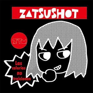 【送料込み】ざつむちゃんTシャツ(ZATSUSHOT限定)|pontab