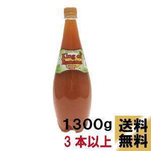 3本以上で送料無料 バナナ ソース1300g バナナミルク バナナジュース|ponte