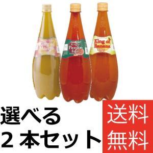 【送料無料】ダリ フルーツソース選べる2本セット (アップルマンゴー・バナナ・パッションフルーツ)|ponte