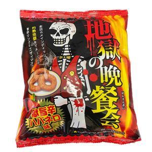 激辛 スナック 地獄の晩餐会60g×12袋セット 激辛 お菓子|ponte