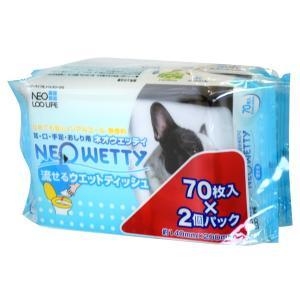 コーチョー ネオウエッティ 流せるウエットティッシュ 70枚×2個パック/犬 トイレ/