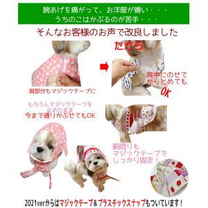 クールベスト・暑さ対策グッズ・熱中症予防に・ひんやりウェア MSサイズ|poohkuru|04