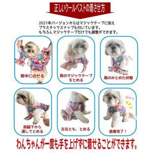 クールベスト・暑さ対策グッズ・熱中症予防に・ひんやりウェア MSサイズ|poohkuru|05